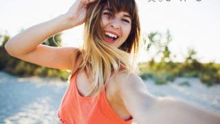 腸内環境を整えて幸福感の高い体質に~腸とセロトニンの関係~