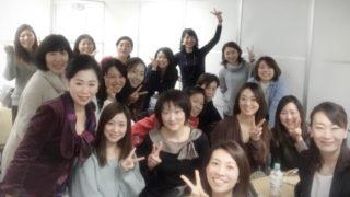 日本美腸協会|2月の勉強会
